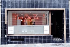Lee Chi Ko
