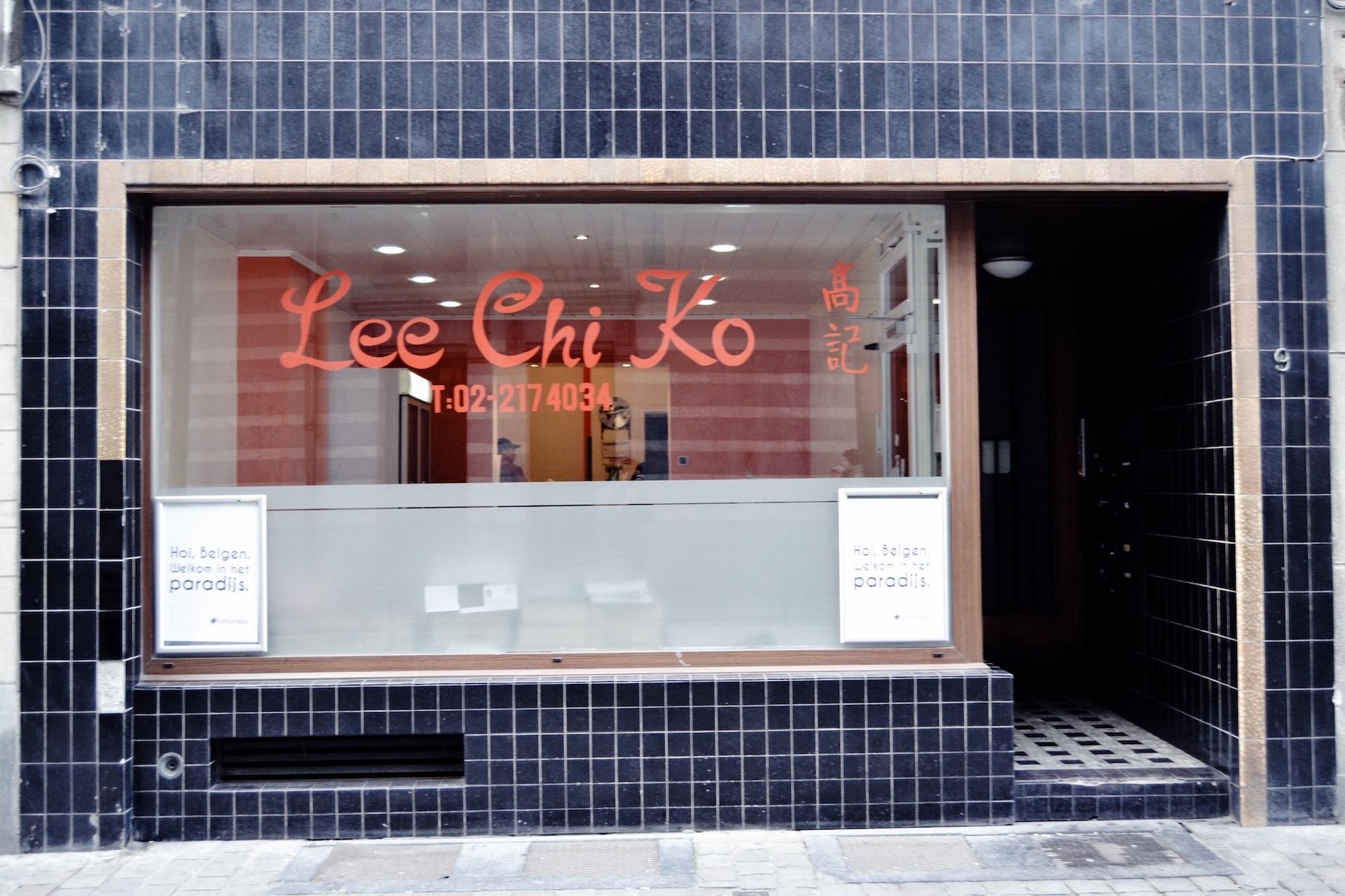 Lee-Che-Ko_0017_cb